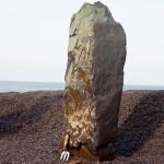 Monolith 1800mm 1